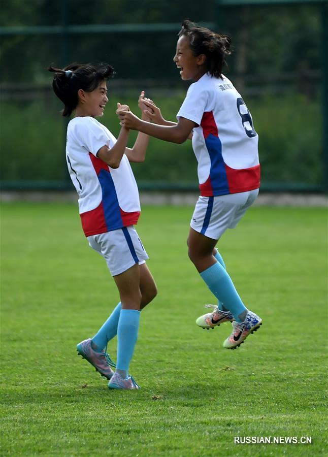 Футбол -- Маленькие футболистки из Шэньси