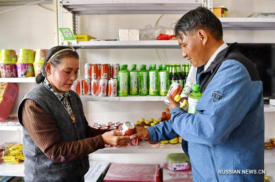 Переезд на новое место -- путь к среднезажиточному обществу в Тибетском АР
