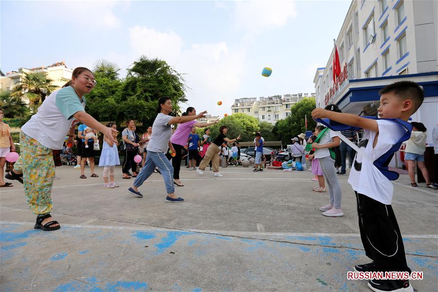 Веселые семейные старты в Хуайбэе