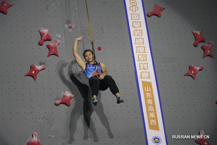 Скалолазание -- Всекитайские соревнования по скоростному скалолазанию 2020, 1-й этап: обзор