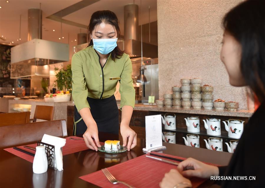 Рестораны самообслуживания в Тяньцзине перешли на систему предзаказа
