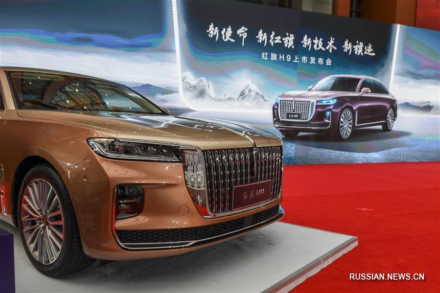 "FAW Group представила новый автомобиль ""Хунци"" H9"