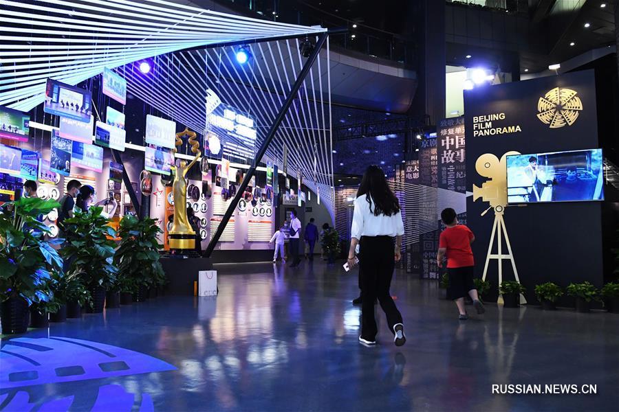Выставка к 10-летию Пекинского международного кинофестиваля