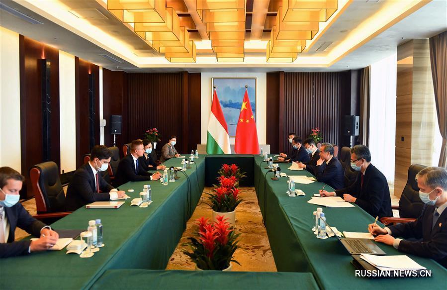 Ван И провел переговоры с министром иностранных дел Венгрии