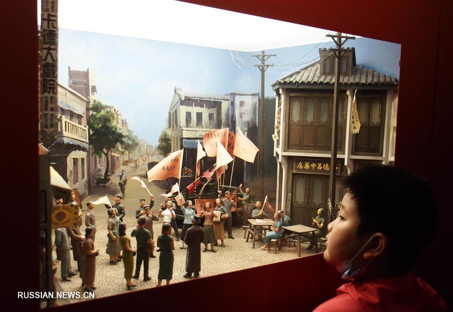 Музей, посвященный бою за склад во время войны сопротивления китайского народа японским захватчикам, пользуется популярностью среди жителей и гостей Шанхая