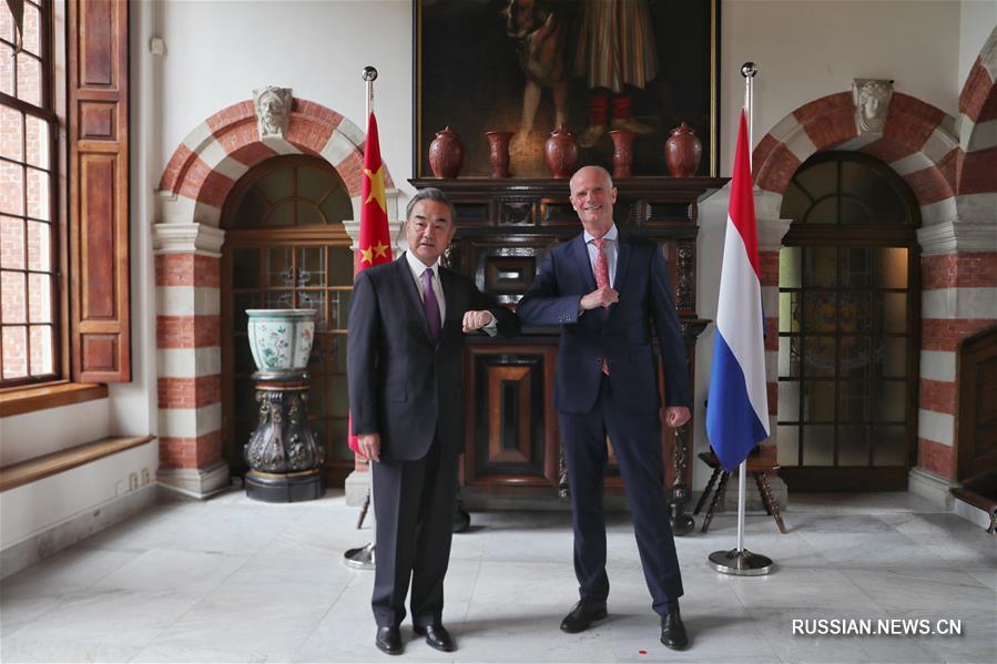 Ван И провел переговоры с министром иностранных дел Нидерландов С. Блоком
