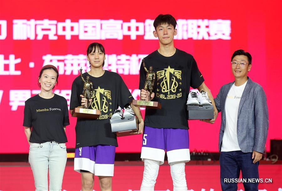 """Баскетбол -- Китайская школьная лига сезона 2019-2020, мужской турнир: средняя школа при университете """"Цинхуа"""" выиграла чемпионат"""