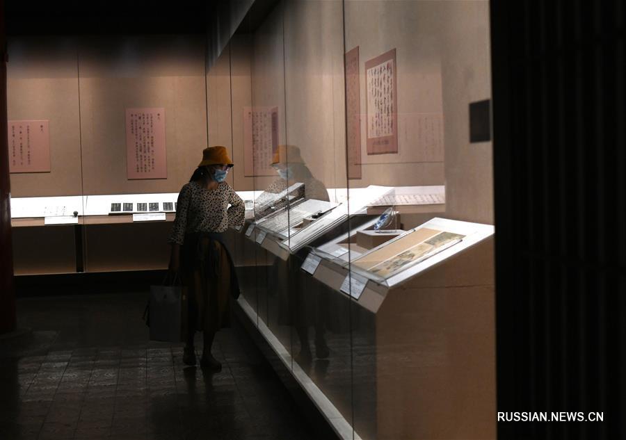 """В музее """"Гугун"""" пройдет выставка каллиграфии Су Ши"""