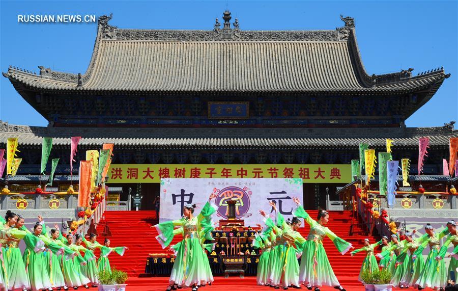 Праздничное жертвоприношение предкам в уезде Хундун