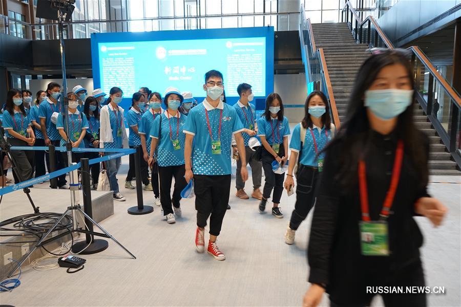 Противоэпидемический контроль на Китайской международной ярмарке торговли услугами-2020