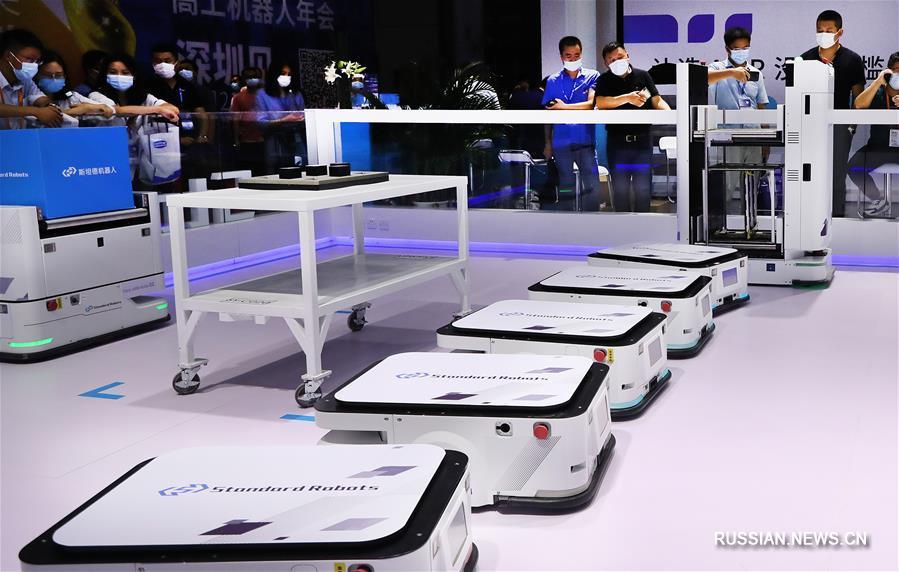 В Шанхае открылась 22-я Китайская международная промышленная ярмарка