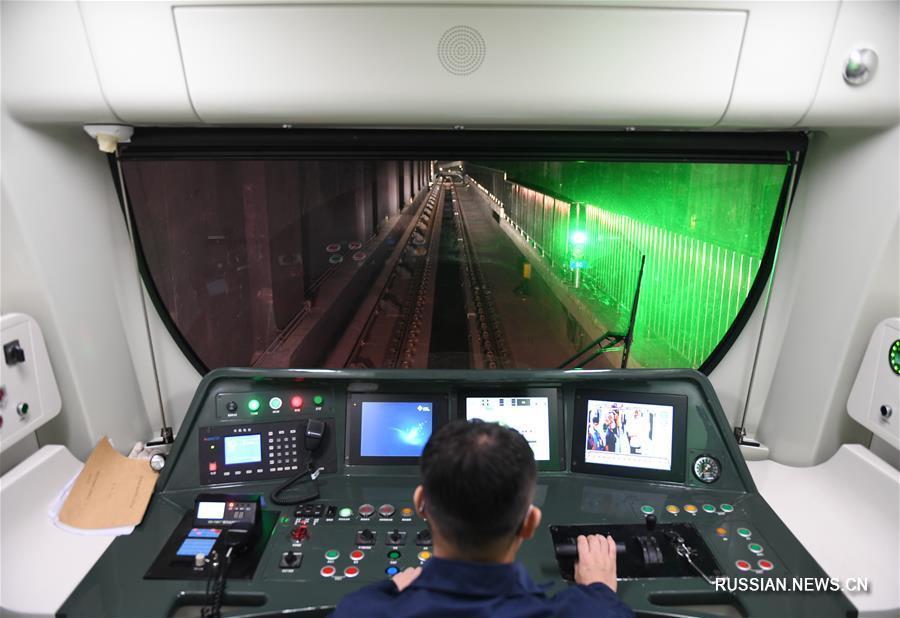 В Пекине началась пробная эксплуатация двух новых участков метро