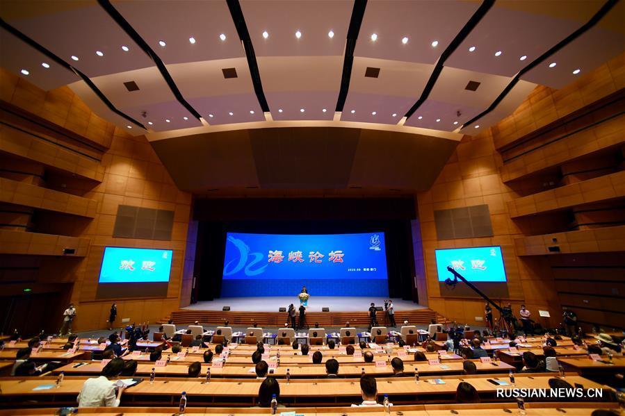 В Сямэне проходит Форум берегов Тайваньского пролива