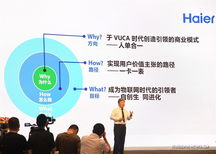 В Циндао стартовала Всемирная конференция интернет-индустрии в промышленном секторе