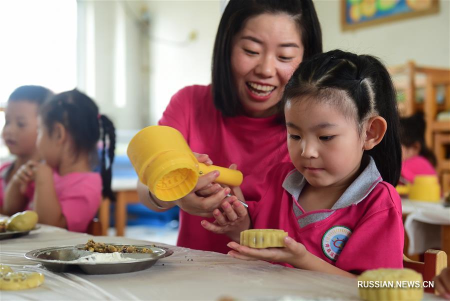 Малыши из Цанчжоу готовятся к Празднику середины осени