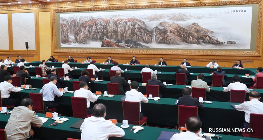Си Цзиньпин выступил с речью на совещании экспертов в области образования, культуры, здравоохранения и спорта