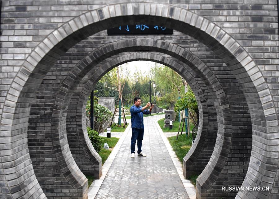 Бывший промышленный пустырь в Ханьдане превратился в цветущий парк