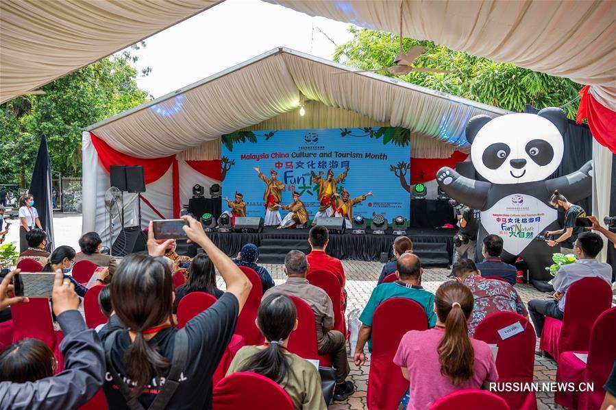 Открытие в Куала-Лумпуре Китайско-малайзийского месяца культуры и туризма