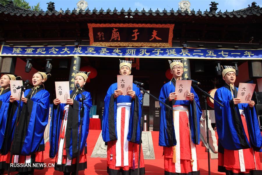 Церемония жертвоприношения в храме Конфуция в Нанкине