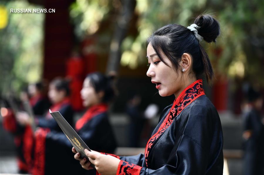 В Цюйфу прошла традиционная церемония в честь дня рождения Конфуция