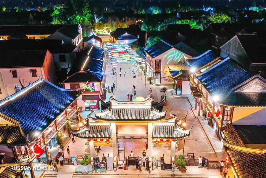 Ночные огни городка Чжоучжуан
