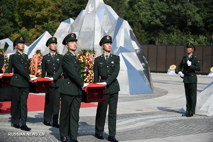 Останки павших китайских добровольцев захоронены в Шэньяне