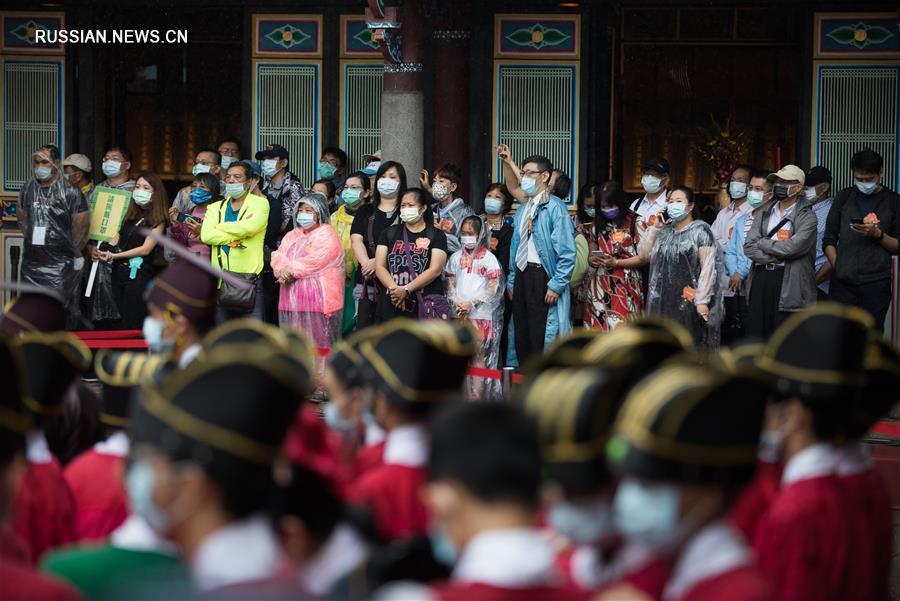 На Тайване отметили день рождения Конфуция