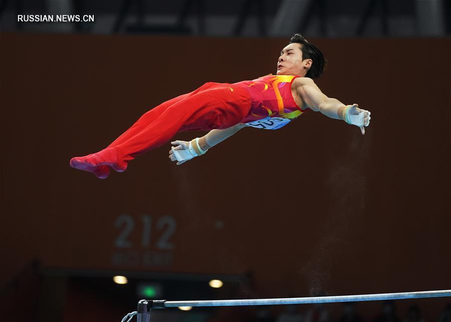 Спортивная гимнастика -- Всекитайское первенство -- 2020: перекладина, финал