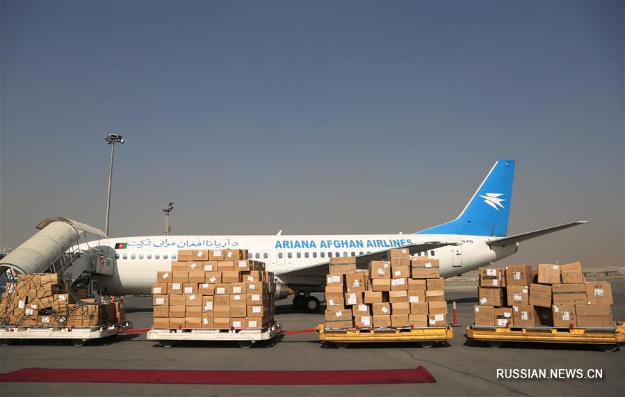 (国际)(2)中国政府向阿富汗捐赠第六批抗疫援助物资