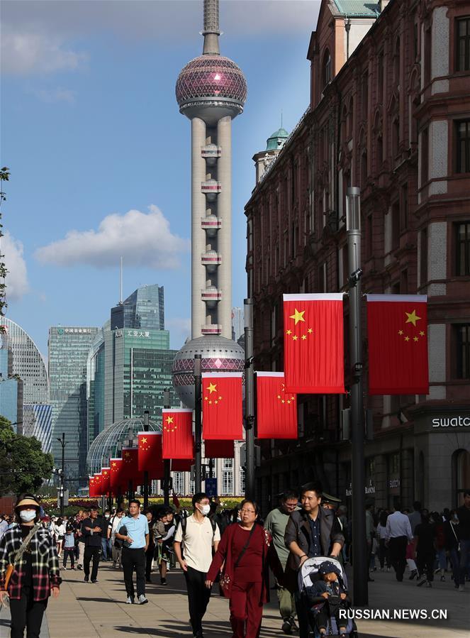 """(经济)(1)上海:""""双节""""消费旺"""