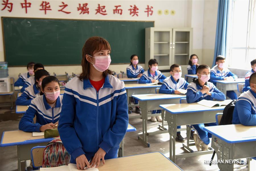 Борьба с бедностью в Синьцзяне