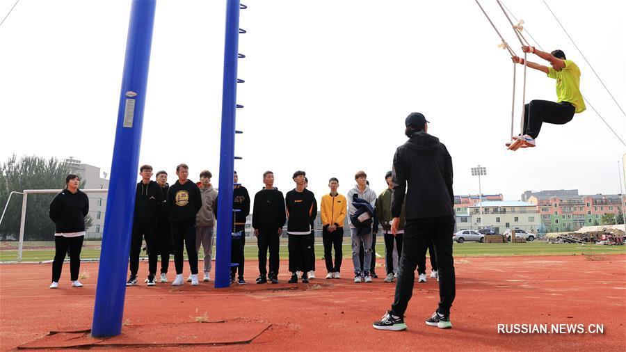Спортивные и практические занятия студентов Яньбяньского университета