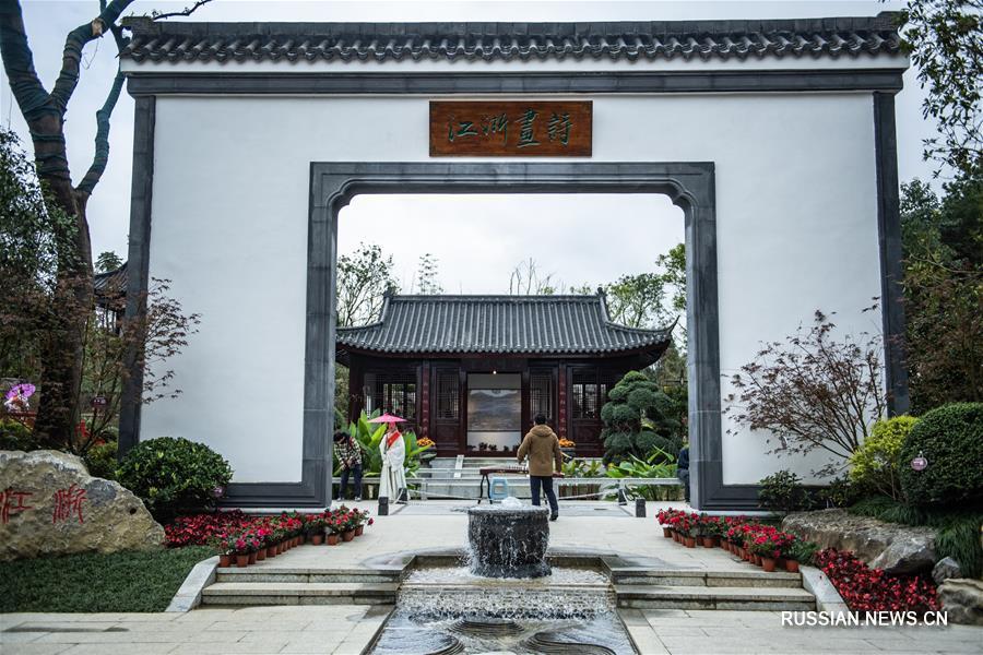В Дуюне открылась 4-я Китайская выставка озеленения