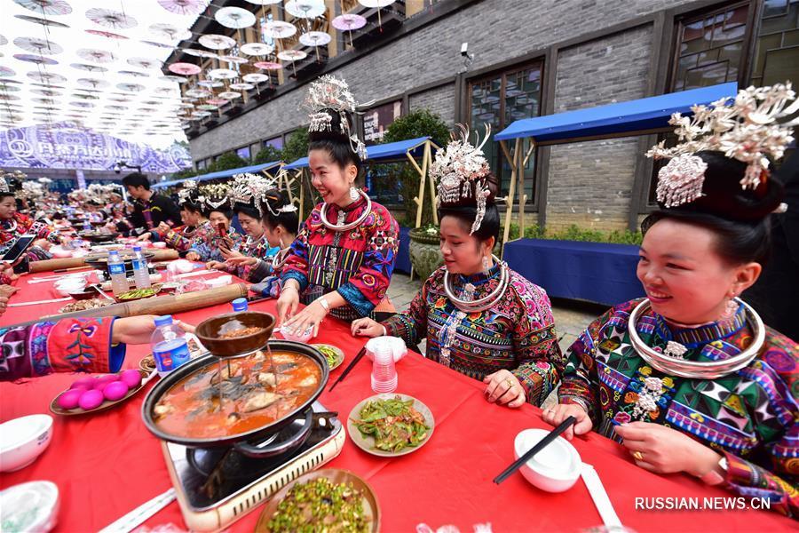 Мяоский праздник урожая Чисинь в уезде Даньчжай