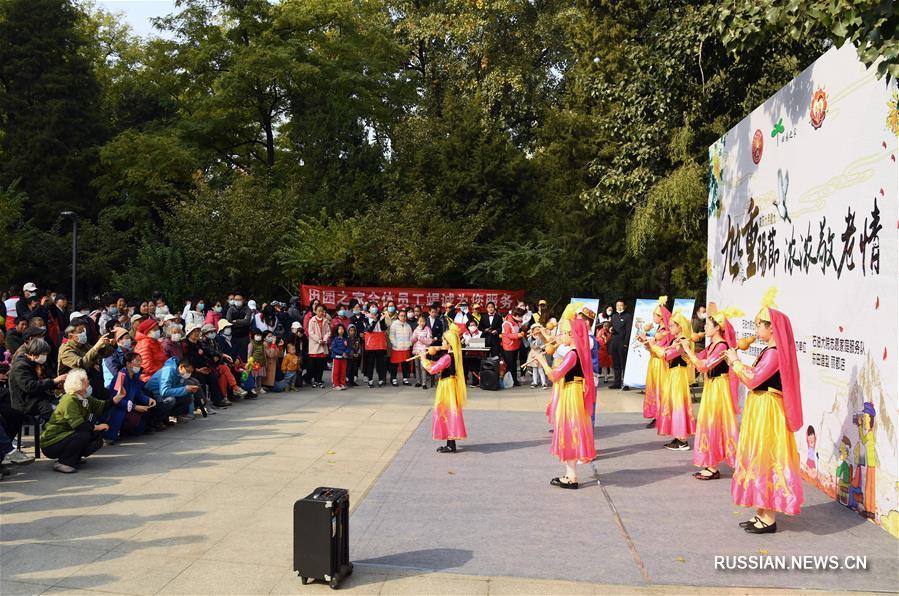 Праздник Чунъян в одной из пекинских общин