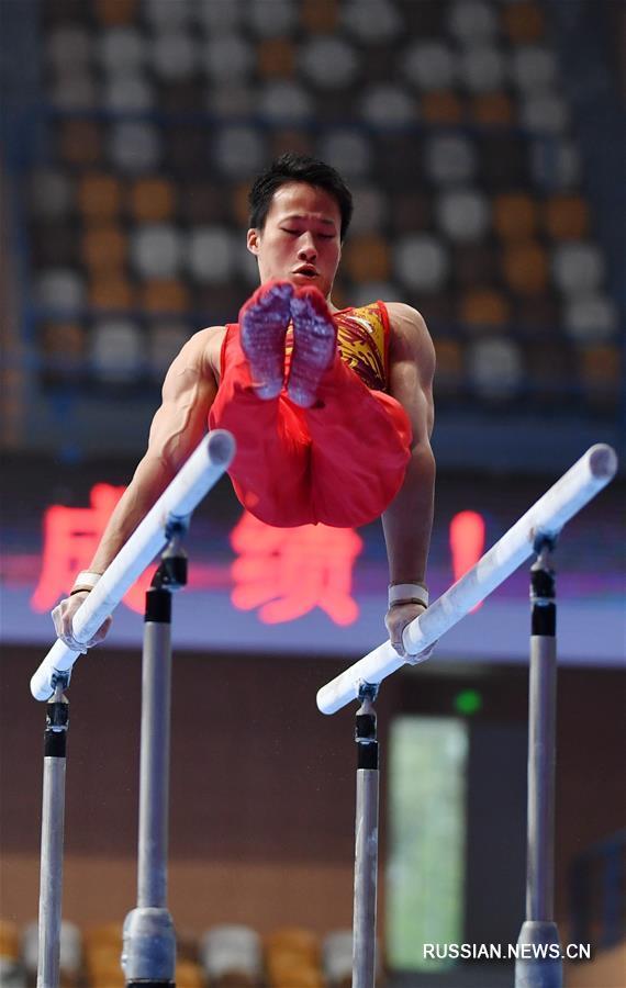 Спортивная гимнастика -- Чемпионат Китая 2020: обзор финала на параллельных брусьях среди мужчин