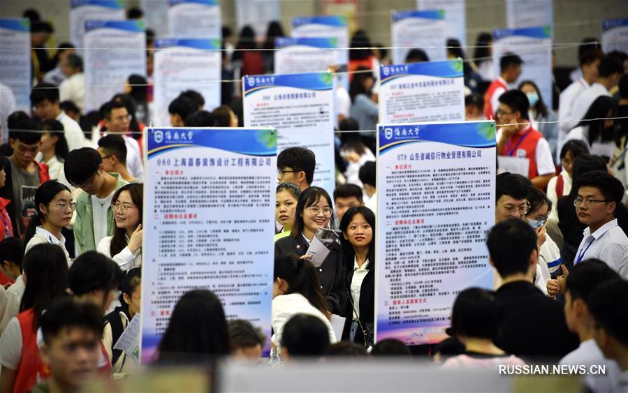 Осенняя ярмарка вакансий в Хайнаньском университете