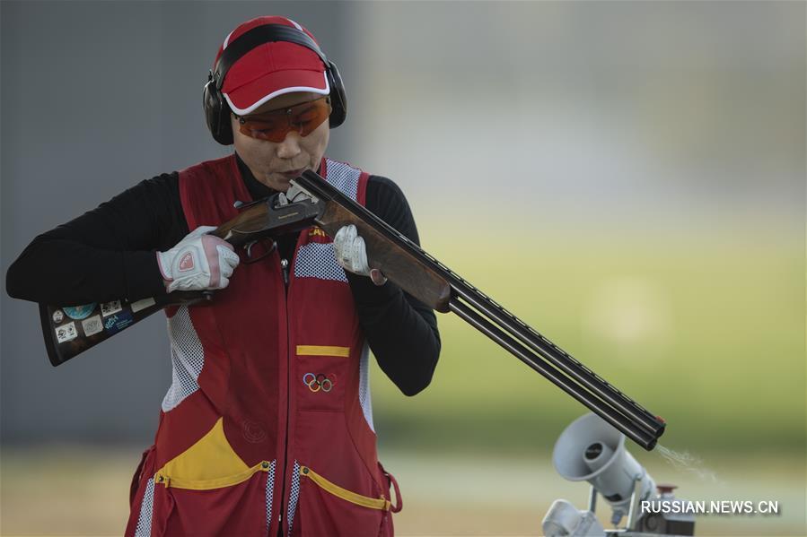 Стрельба -- Первенство Китая -- 2020 /стендовая стрельба/: трап 75 мишеней, женщины
