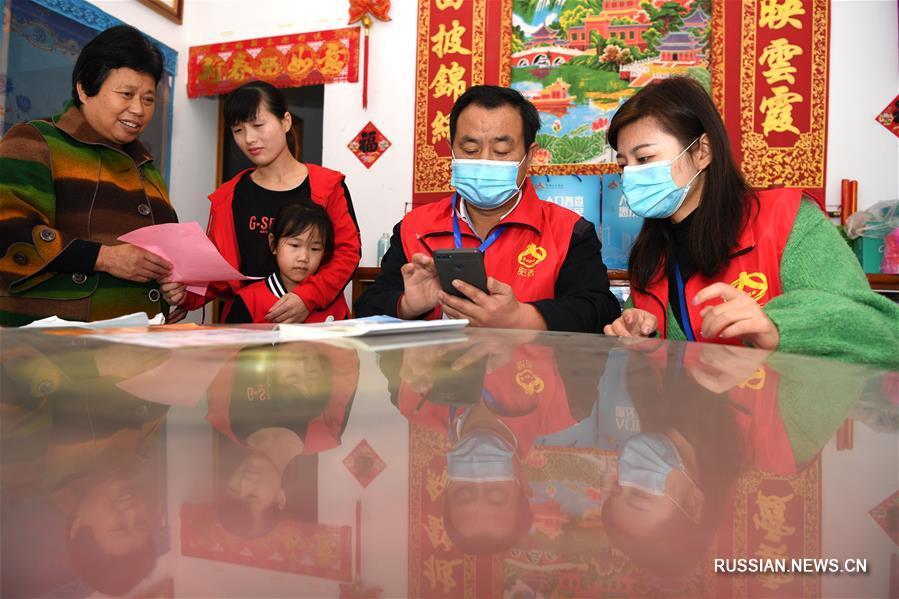 В Китае началась 7-я общенациональная перепись населения