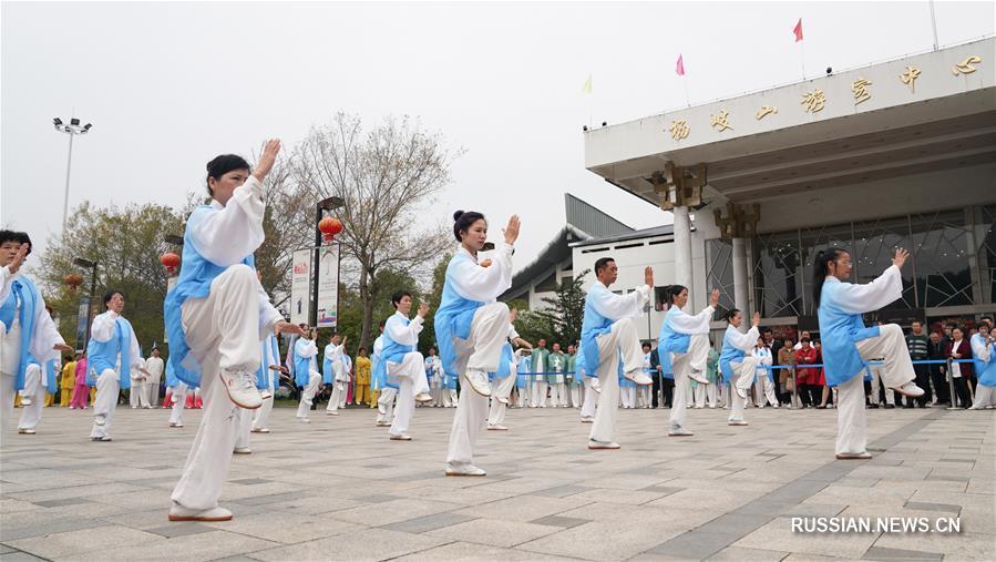 Здоровье нации -- 4-й Фестиваль культуры тайцзицюань в Пинсяне