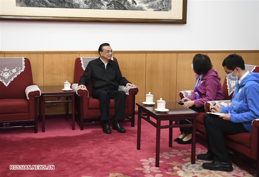 Ли Кэцян принял участие в общенациональной переписи населения
