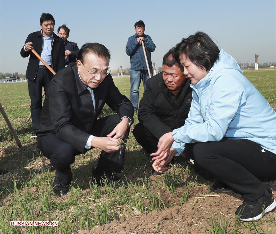 Ли Кэцян посетил с инспекцией провинцию Хэнань