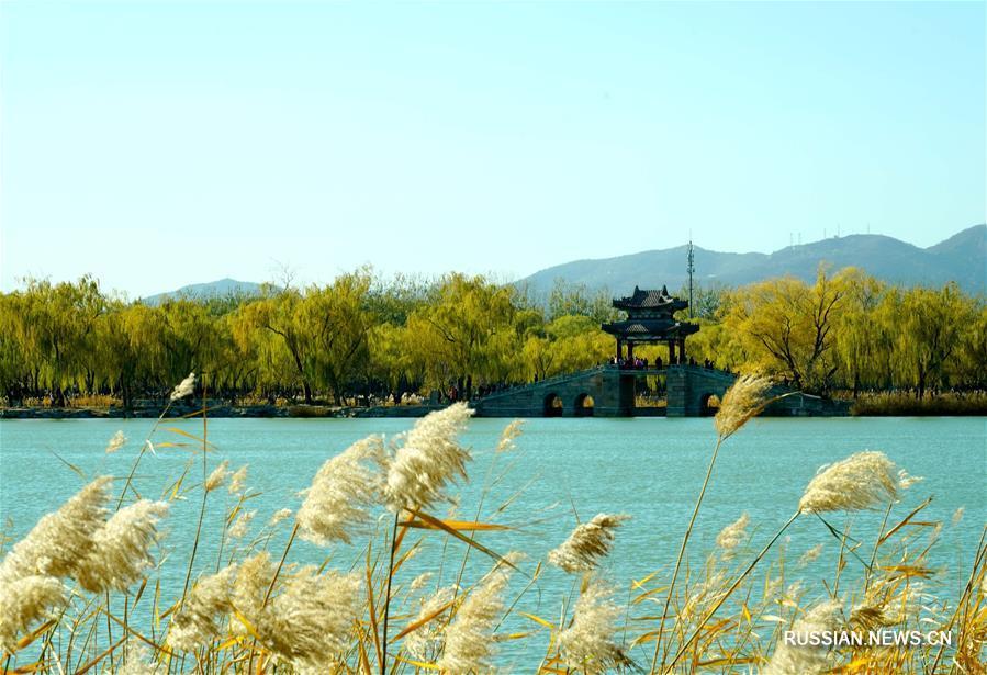 Парк Ихэюань поздней осенью