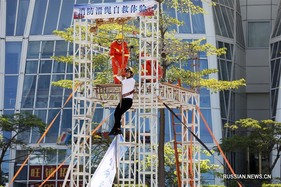 В Китае прошли мероприятия по случаю Дня противопожарной безопасности