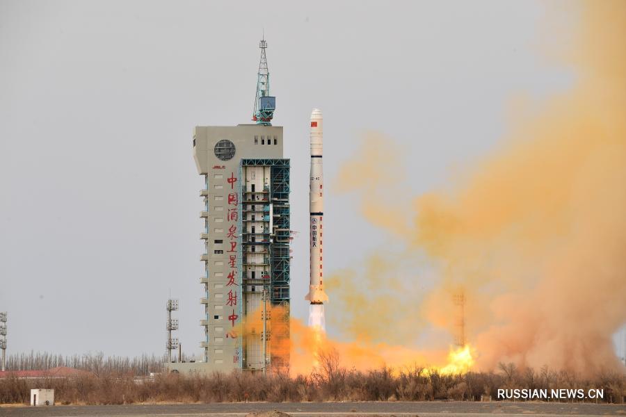 http://russian.news.cn/2021-02/24/139763679_16141504605581n.jpg
