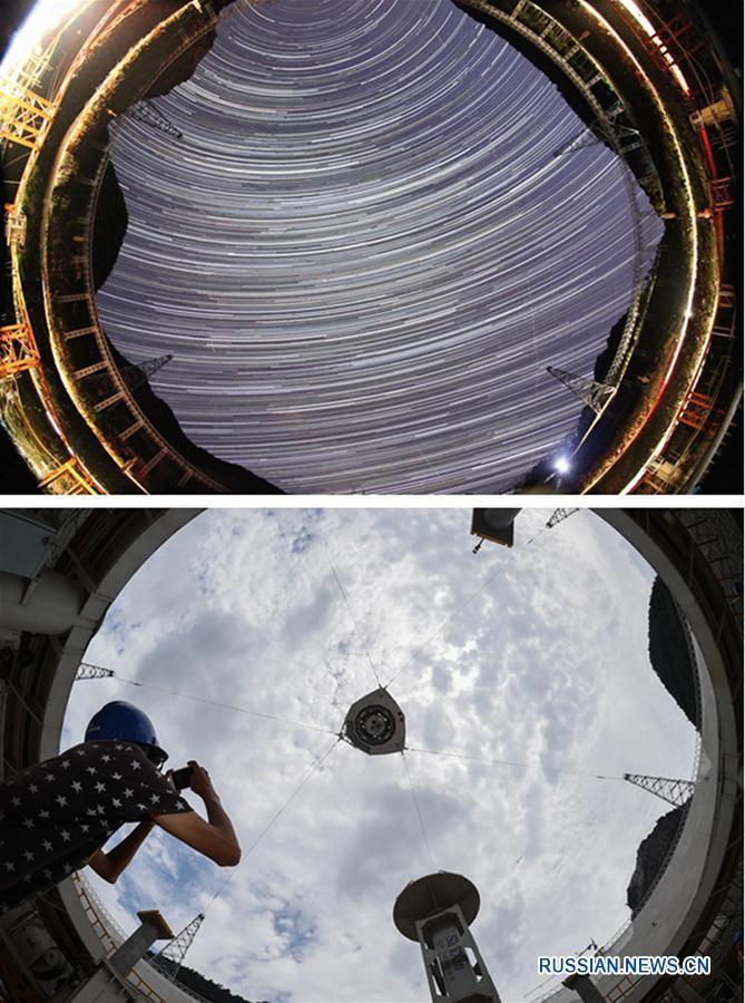Фотолетопись строительства китайского радиотелескопа FAST