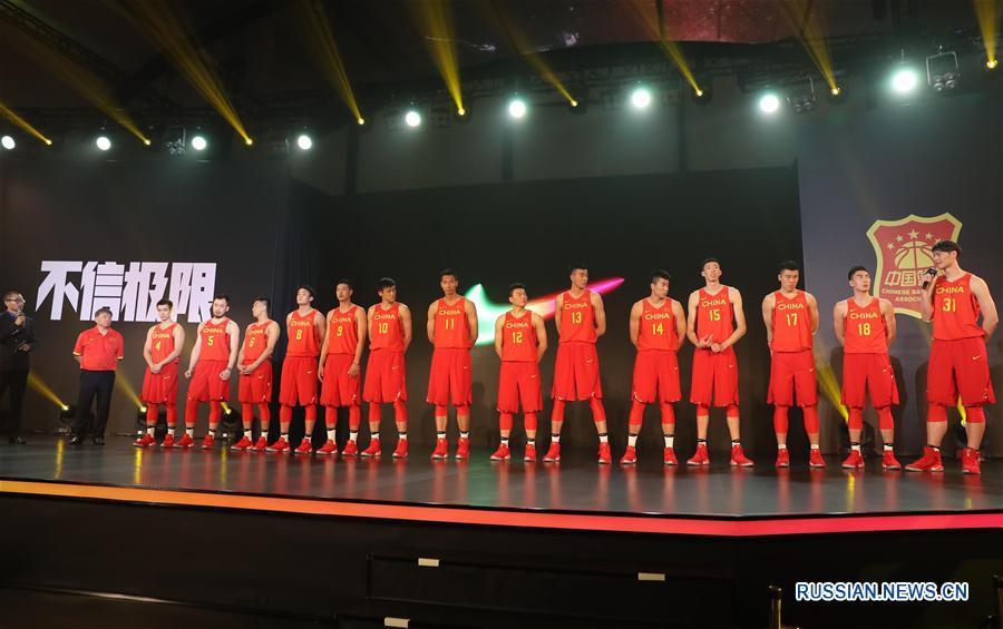 Китай проводил своих баскетболистов на Олимпиаду в Рио-де-Жанейро