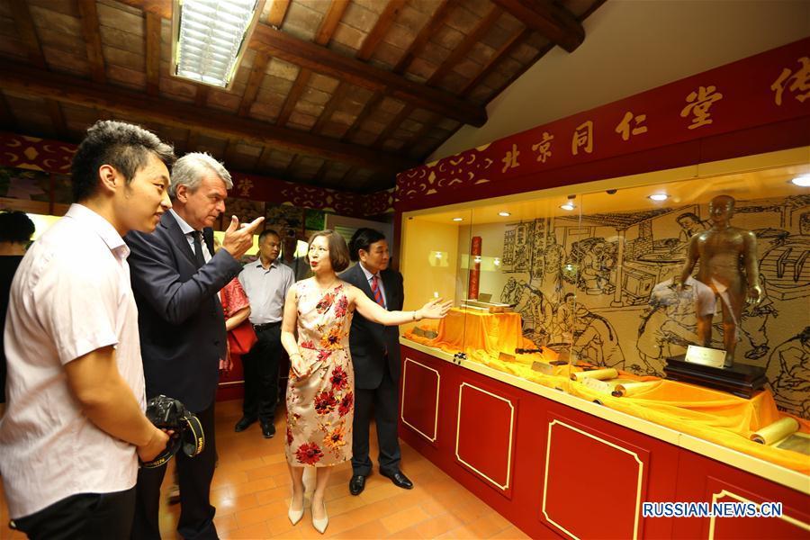 В Сан-Марино открылся музей китайской медицины