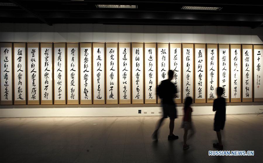 В монастыре Фогуаншань на Тайване проходит выставка живописца и каллиграфа Чжан Дацяня и каллиграфических работ наставника Синъюня