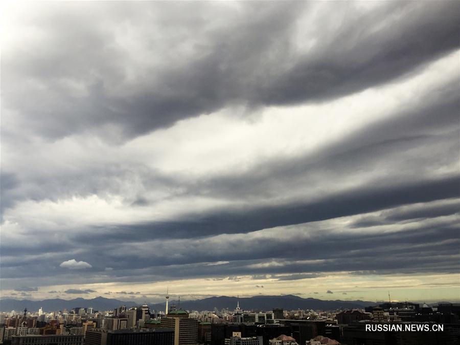 Облачное небо над Пекином